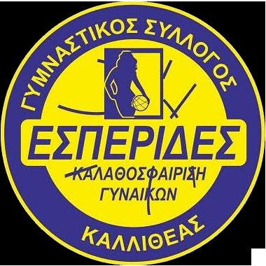 ΕΣΠΕΡΙΔΕΣ ΚΑΛΛΙΘΕΑΣ ΓΣΓ